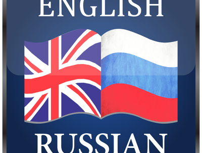 Translate 300 words from English to Russian or viceversa