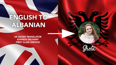 Translate 200 words from English to Albanian