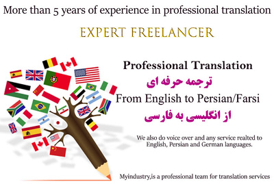 Translate 500 words english text to Farsi Persian & vice versa
