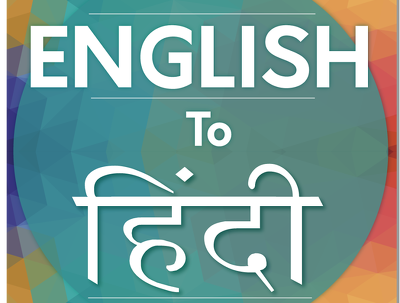 Transcribe audio/video of 750 words from English to Hindi
