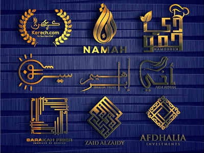 Professional Arabic  logo + UNLIMITED Changes + Source Files