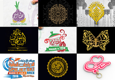 Create Arabic / bilangual logo design + free business stationery
