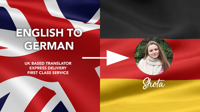 Translate 200 words from English to German