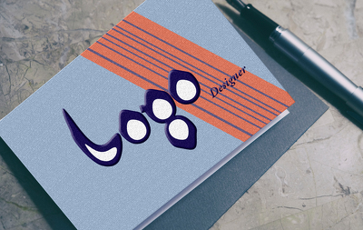 Design a unique and appealing logo