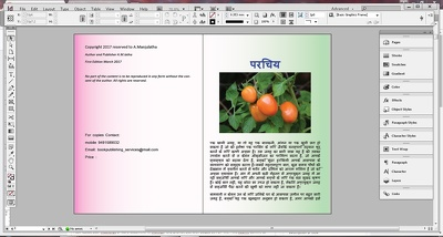 Layout your word document in indesign for print edition