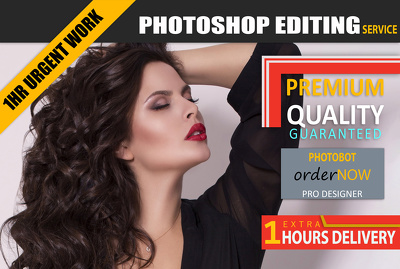 Digitally photoshop your images in 1hr