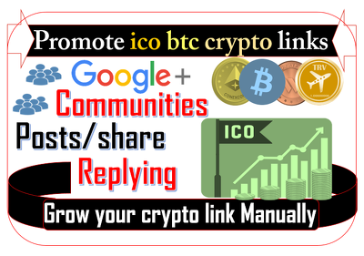 Promote ico cryptocurrency btc on relevant google plus community