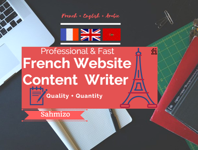 Write an amazing french content