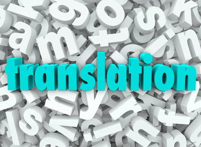 Make  accurate translation (Arabic English or English Arabic)