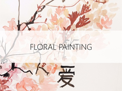 Create a floral painting
