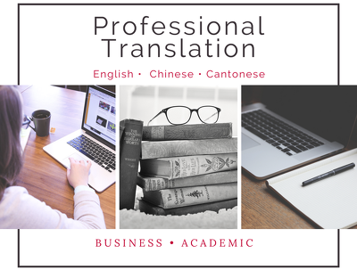Chinese -English Translation for business/academia