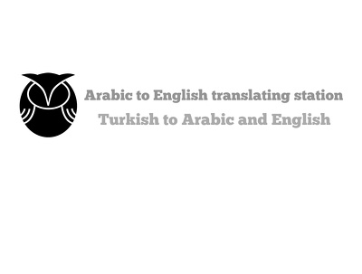 Translate 600 words from Arabic to English