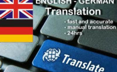 Translate English to German/ German to English