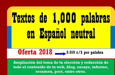 Write a text of 1000 words in Spanish according to your needs
