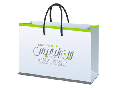 Design you professional shopping bag