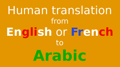 Translate 1000 word from English to Arabic