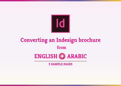 Convert Your Indesign Document From English To Arabic