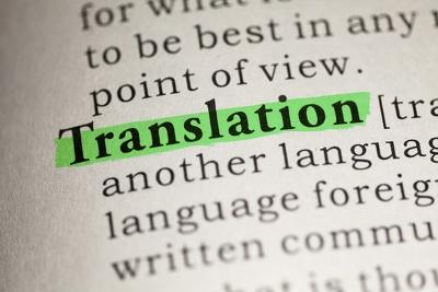 Translate English to Tamil or viceversa