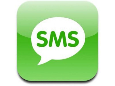 Provide you 12k USA Mobile Numbers with Names & address