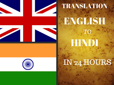 Manually Translate any 500 words content from English to Hindi