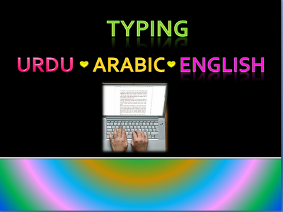 Do typing Of 10 Pages Urdu, Arabic,English In 2 Hours