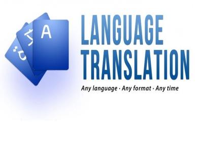 Do professional translation French, German, Polish any language