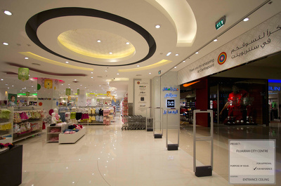 Design your Retail Shop for
