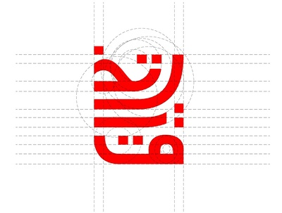 Design artistic logos with unlimited revisions.