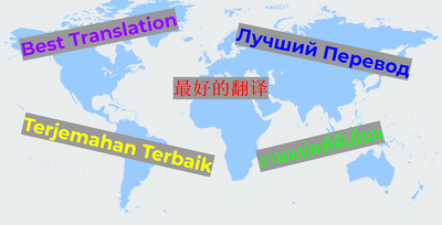Translate In English, Russian, Chinese, Malay and Thai