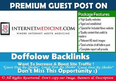 Publish a guest post on InternetMedicine.com