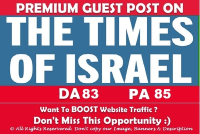Publish a guest post on The Times Of Israel - DA83, TF39, DR85