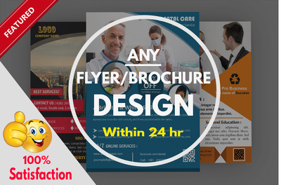 Design Professional Flyer/Brochure/Poster within 24 Hours