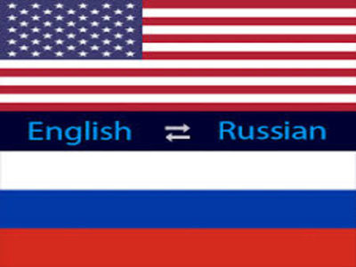 Your translator for Russian to ENGLISH & vice versa(500words).