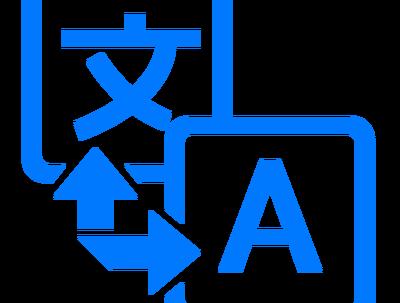 Translate English To Mandarin Chinese Or Opposite