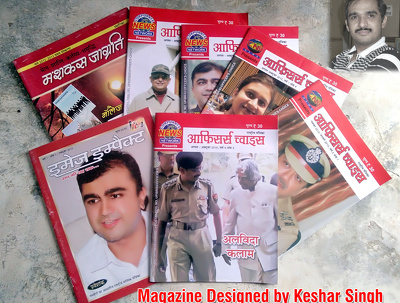 Design an Attractive Newsletter, Magazine, Product Catalog