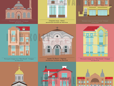 Make vector drawnigs of buildings from photos or drawings