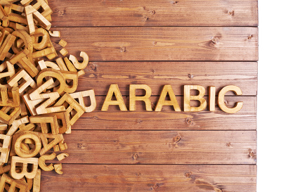 Translate 500 words from English into Arabic and vice versa.