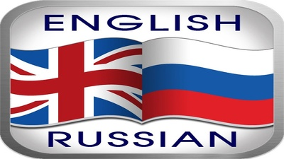 Translate content from English to Russian