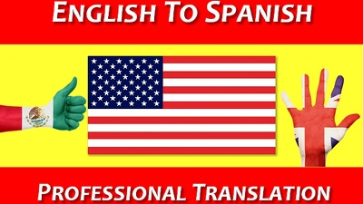 Flawless English to Spanish Translation of 1000 words