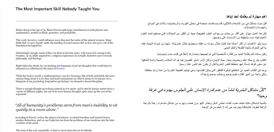 Translate 1000 words English-Arabic document/article