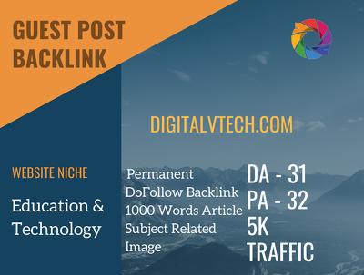 Education&Technology Related Guest post on digitalvtech.com|DA31