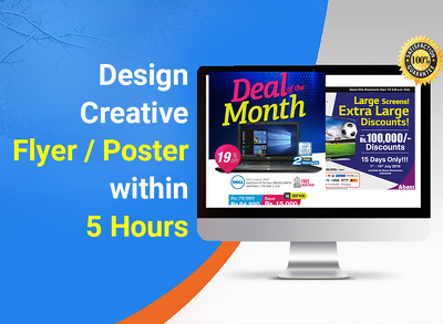 design creative FLYER or POSTER within 5 hours