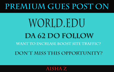 guest Post on education site - World - World.edu - DA 62