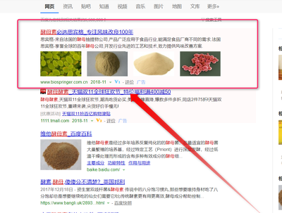 Seo For You In China On Baidu