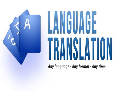 translate 400w from English or German to french