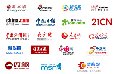 Make Press Release Distribution In China
