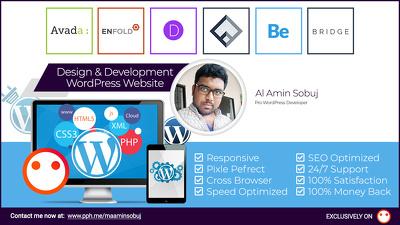 Design You Responsive WordPress Website By Premium Theme
