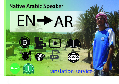 manually translate English to Arabic in High Quality
