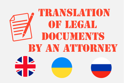 Translate legal documents from English to Russian/Ukrainian