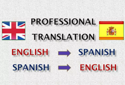 Translate your Medical/Legal Documents - Spanish/English
